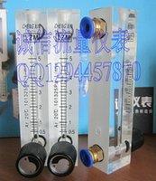 argon products - Can be customized products LZM M Ar argon gas flow meter with adjustable plate type flowmeter L min