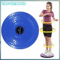 abdomen exercise equipment - Twister Plate Twist Board Magnet Waist Wriggling Plate Twisting Disc Slimming Leg Fitness Equipment Small Waist Abdomen Exercise