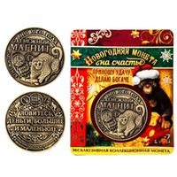 Wholesale 2016 Souvenir COINS monkey Festival Gifts coin christmas ornament Keepsake Ancient charm Coin quot Happy New Year Money Magnet