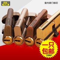 Wholesale Yi Jia indoor door lock core copper lock lock small toilet doors lock core is mm