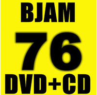 Wholesale HOT Sale Q2 New Routine BJ Aerobics Comprehensive Latin dance BJ76 DVD CD Without BOX