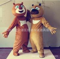 Wholesale Bear Mickey Minnie Mouse Doraemon Mascot Costume Cartoon Character Clothing Mascot Bear Infested Doll Clothes Cartoon Characters