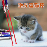 Wholesale 2 In1 Red Laser Pointer Pen with White LED Light Show Funny Cat Pet Infrared Stick Childrens Toys Supplies for Pet Household Outdoor