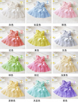 baby dress designs - 2016 newest Design Baby Girls Summer Gauze Dress Colors Cute A Line Patchwork Sleeves Princess Dance Dress Up wear