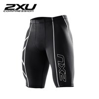 Wholesale Men fashion XU Sports Fitness Running Cycling Tight Shorts Men s Compression Shorts Bottom