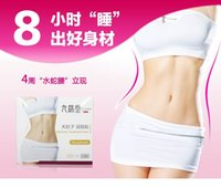 Wholesale genuine thin paste lazy belly slimming navel stickers lactation thin waist thin legs skinny arms stickers