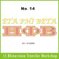 beta food - high quanlity hot fix rhinestone Eta phi beta hob designs moq cost to any where