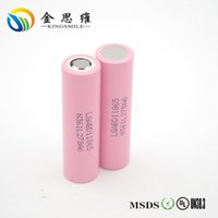 battery powered bicycle - Authentic battery D1 mAh rechargeable batteries High Power lithium batteries for e cig electric bicycle battery