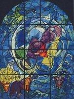 ТРИБ БЕНДЖАМИНА, (ИЕРУСАЛИМСКОЕ ОКНО), Высокое качество Подлинная ручная роспись <b>MARC CHAGALL</b> COLOR Художественное масляное живопись На холсте с индивидуальными размерами
