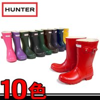 arrival work boots - New Arrival Fashion Women s Short Rain Boots Girl s Waterproof Wellies Boots H Brand Rain Shoes