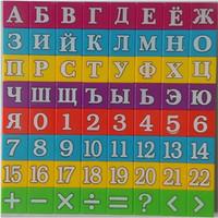 Wholesale 64pcs set Unisex Mini Puzzle Educational Toy Alphabet Russian Letters Numeral sucker Toys for Children
