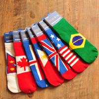 best world flags - 2016 Best price New Arrivals Children Sock Gift style flag socks World Cup socks for boy and girl as gift