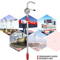 Wholesale Professional Aluminum hand manual oil pump Hand operated pumping set