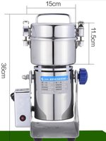 Wholesale 2016 new g Chinese medicine grinder stainless steel household electric flour mill powder machine small food grinder