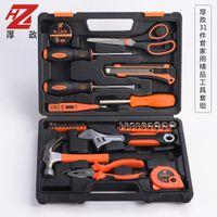 Wholesale hardware tool combination portable alloy steel kit Hand tools home garden work muti function metal tool box