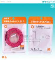 apple serial cable - 500pcs USB Data Cable Packaging Plastic Bags Original Universal Serial USB Zipper Bag For Display