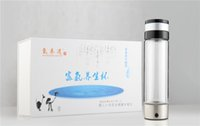 Wholesale Newest Chargable and Portable high Quality Hydrogen Water maker Generator Bottle and Portable Cup