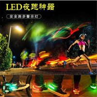 al por mayor bolsa de deporte de los zapatos-Clips zapatos calientes LED para bicicleta de deportes de ciclo zapatos de plástico muñeca Seguridad señal de destello luminoso Clip del zapato Led con el bolso de OPP D698