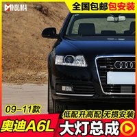 audi headlight lens - case for Audi case for A6L headlight assembly modified LED light double lens xenon headlight assembly