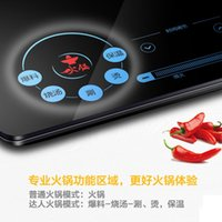 Wholesale induction cooker hot pot super slim control special furn skid resistance Induction Cookers Kitchen Appliances