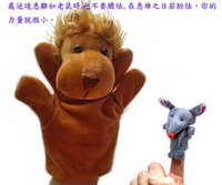 Wholesale new Plush Puppets The Lion and The Mouse Finger Puppets Kids Talk Prop Preschool Kindergarten Velour Animal Finger Puppets Kids Toy