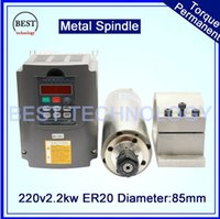 ac spindle motor - Spindle Motor ER20 KW V AC Clamping mm Metal Spindle and Variable Frequency Driver CNC Water Cooled kw Inverter