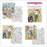Wholesale New Secret Secret Cats Beauty and Beast Coloring Book Children Relieve Stress Kill Time Graffiti Painting Magic forest Drawing Book B0826