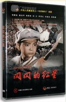 Wholesale The Sparkling Red Star best selling products simple pack DVD Mainland China