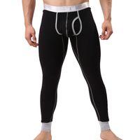 Cheap Wholesale-Brand Winter Thicken Long Johns Mens Cotton Underpants U Convex Pouch Design Men Healthy Long John 6 Colors