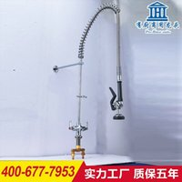 Wholesale Shenzhen hotel has special double kitchen temperature high pressure faucet
