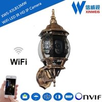 Wholesale H HD P MP Outdoor wireless wifi P2P W LED street light IR IP security camera
