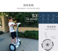 Wholesale Airwheel S3 Two wheeled self balancing car electric vehicle thinking car