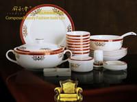 Wholesale 40 Ceramics quality luxury relievo gold bone china catering bay11 set bowl