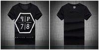 army shirt designs - Original German brand men s Short sleeve t shirt fashion crime design skull hip hop high quality print medusa PHILIPP PLEIN T shirt pp3