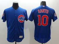 arrival mlb - 2016 New Arrivals Men Chicago Cubs Jersey Santo Majestic Royal Blue Flexbase Collection MLB Baseball Jersey Mix order
