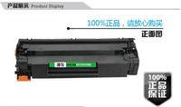 Wholesale Canon Toner Cartridge CRG MF3010LBP600060183018