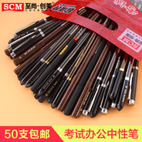 ball examination - Gel pen Rollerball Roller ball ballpoint ball point signing pen Special examination school office supplies