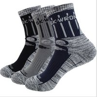 Wholesale 10pairs Man socks Autumn Winter Outdoor Sport Running Socks High Quality Cotton Men Socks