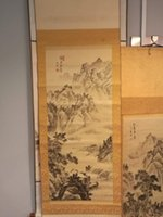Wholesale The traditional Chinese painting