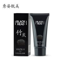 acne cleansing gel - 60g XIUZILM Black Mask Gel Deep Cleaning Face Blackhead Face Cleaning Black Mask Cosmetics