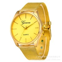 analog tools - Fashion Golden Mesh Belt Male Ladies Watch Alloy Geneva Luxury Elegant Business Boss Office Wristwatch Time Tool Gold Watches