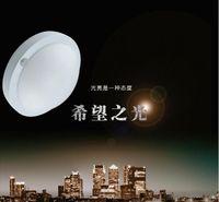 Wholesale 2016 new R189 W LED body sensitive ceiling corridor body sensor light sensor LED ceiling corridor