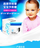 Wholesale Han Gang Tong Qian Zi grass Baby special baby cream Baby cream mosquito bites Skin Herbs