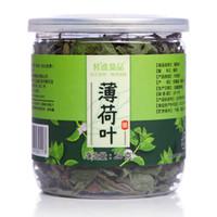Wholesale 10 cans Mint tea spearmint tea Herbal Tea Improve the sense of fever throat swelling and pain and eliminate headache toothache tea