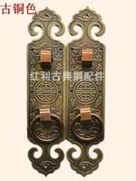 antique screen doors - accessories antique copper copper classic dividend cut handle screen partition door handle door wardrobe