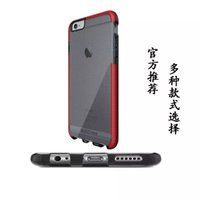 Wholesale best seller I PHONE case cover for s I PHONE s defender case