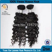 Wholesale 2014 Hot Sale Top Grade Brazilian Deep Wave Virgin Hair virgin human hair wig virgin indian hair wig