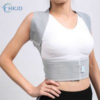 Wholesale Adjustable Posture Back Support Corrector Belt Band Straightener Band Brace Shoulder Braces Supports For Men And Women
