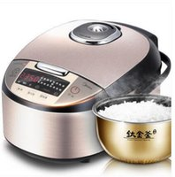 big rice cooker - Rice Cookers Intelligent mini rice cooker special offer authentic source ointment The big fire Good sweet rice
