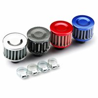 Wholesale 1PC Universal small super power flow air filter NECK about11mm modified air intake filter for cars